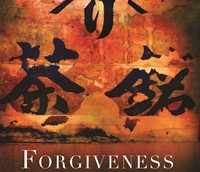 Forgiveness resized