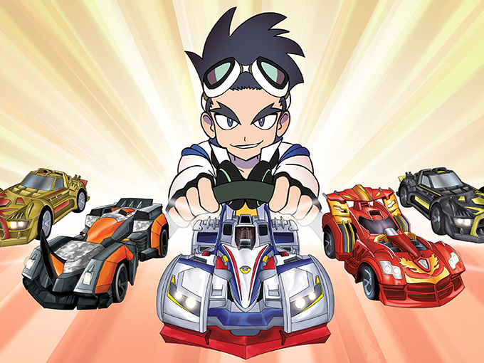 Copied from Kidscreen - GEKI DRIVE Press Image